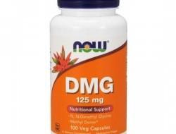 DMG 125 mg Now Foods